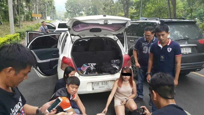 แก๊งไฮโซ.............ตำรวจสืบสวน ภาค 5 ขยายผลจับกุมแก๊งสาวทอม-สาวเซ็กซี่ ขบวนการค้ายาเสพติดรายใหญ่ในพื้นที่ จ.เชียงใหม่ ยึดของกลางยาไอซ์ 1 กก. ยาบ้าอีก 46,000 เม็ด เผยพฤติการณ์เป็นเอเย่นต์นำส่งยาเสพติดให้วัยรุ่น ดารา กลุ่มไฮโซตามสถานบันเทิงต่างๆ ตามข่าว