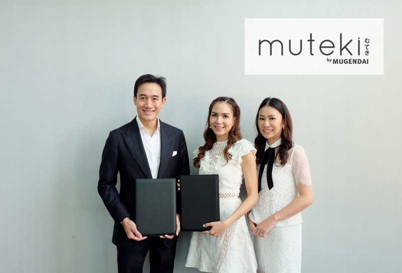 muteki-mou-1